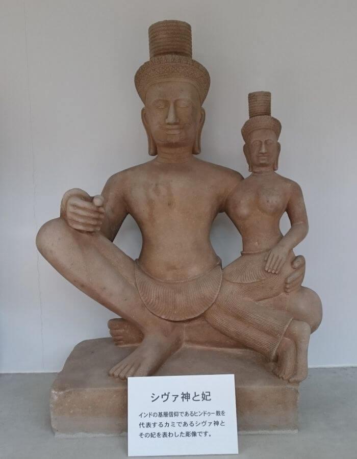 亜細亜万神殿 シヴァ神