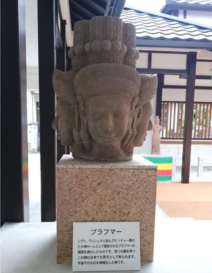 亜細亜万神殿 ブラフマー